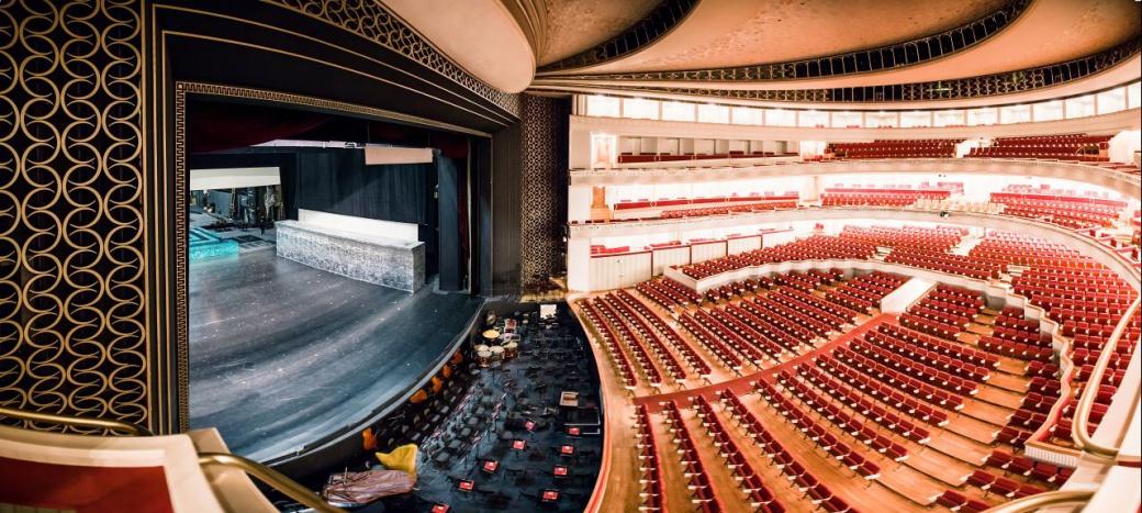Teatr Wielki Opera Narodowa